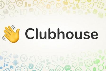 Το Clubhouse είναι πλέον διαθέσιμο προς όλους