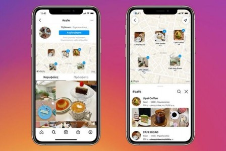 Instagram launches new feature 'Map Search'