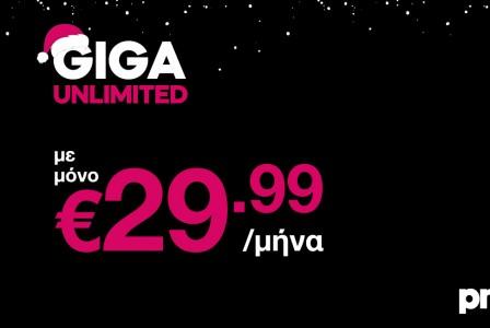 Primetel Giga Unlimited: Ανακάλυψε τη μαγεία του απεριόριστου Mobile Internet