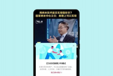 China limits TikTok use for kids to 40 minutes a day